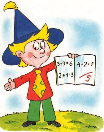 Рефераты по математике школа