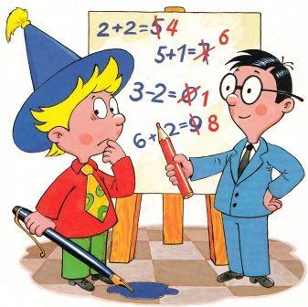Рефераты по математике математика